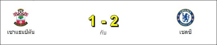southampton-vs-chelsea-06